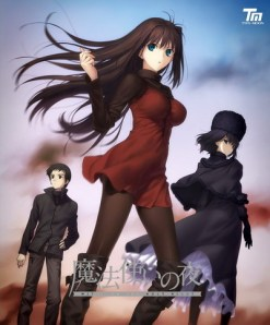 Mahōtsukai_no_Yoru_game_cover